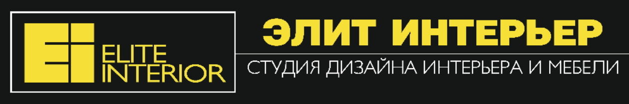 Элит Интерьер Мебель на заказ Воронеж